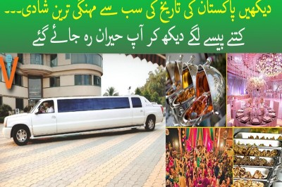Most Expensive Wedding Of Pakistan More Then 100 Crore Spent In 6 Days.