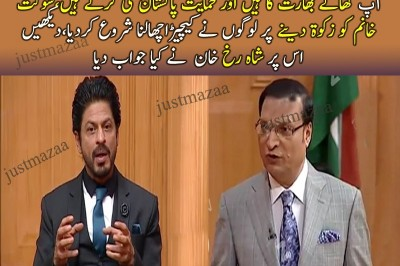 See What Shahrukh Khan Replies To Anchor
